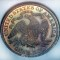 1889 Liberty Seated Quarter Dollar Proof