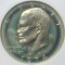 1974 S Eisenhower Silver Dollar Proof