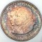 1923 S Monroe Doctrine Centennial Commemorative Half Dollar Toned