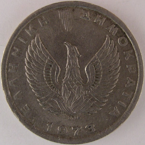 click for larger picture of 1973 Greece 5 Drachmai