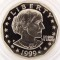 1999 P Susan B. Anthony Dollar Proof