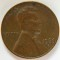 1968 D Lincoln Cent
