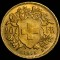 1915 B Swiss Gold 20 Francs