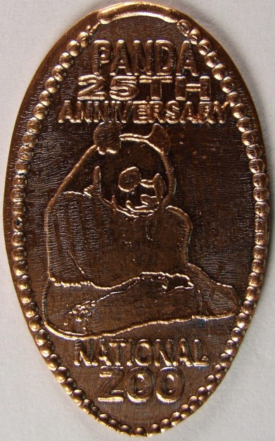 click for larger picture of Panda 25th Anniversary - National Zoo elongated cent