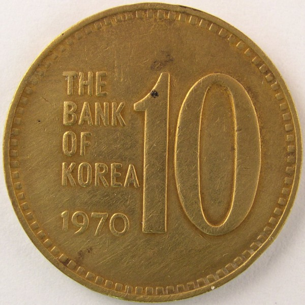 click for larger picture of 1970 South Korea 10 Won - Pul Guk Temple