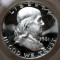 1961 Franklin Half Dollar Cameo Proof