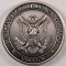 US Army Europe (USAREUR) Regional Medical Command, Commander's Award Coin