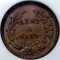 1865 Army Navy Civil War Token