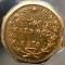 1870 G Octagonal Half Dollar California Gold issue