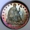 1859 Seated Half Dime Proof