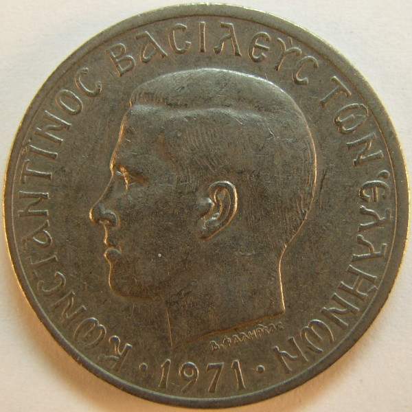 click for larger picture of 1971 Greece 5 Drachmai