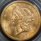 1857 S $20 Gold Liberty Double Eagle narrow serif
