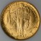 1926 Sesquicentennial of American Independence Commemorative Gold 2 1/2 Dollar