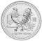 2005 Australian Silver Rooster 5 ounce 8 Dollars