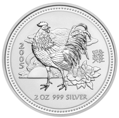 click for larger picture of 2005 Australian Silver Rooster 2 ounce 2 Dollars