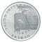2005 B Swiss Silver 20 Francs 100th Anniversary of the Geneva Motor Show