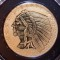 1929 Indian Head Gold Half Eagle Replica