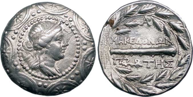 158-149 BC Macedon Silver Tetradrachm (under Roman rule)