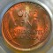 1940 D Lincoln Cent Red