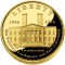 2006 S  San Francisco Old Mint Commemorative Gold Five Dollar Proof