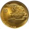 1968 Israel Gold 100 Lirot Proof - 20th Anniversary Reunification of Jerusalem