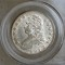 1812/1 Capped Bust Half Dollar (Small 8)