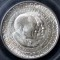 1953 S Washington - Carver Commemorative Half Dollar