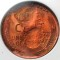1947 S Lincoln Cent struck through (grease) Error