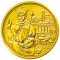 2008 Austria Gold 100 Euro - crown of the Holy Roman Empire