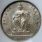 1871 A Germany Prussia Thaler (Victory over France)