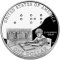 2009 P Louis Braille Bicentennial Silver Dollar Proof