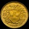 1947 B Swiss Gold 20 Francs