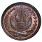1863 Crossed Cannons Civil War Token