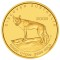 2008 P Australian Dingo 1/10 ounce Gold 15 Dollars Proof
