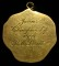 1929 Winchester Country Club, Massachusetts, Junior Championship Gold Medal