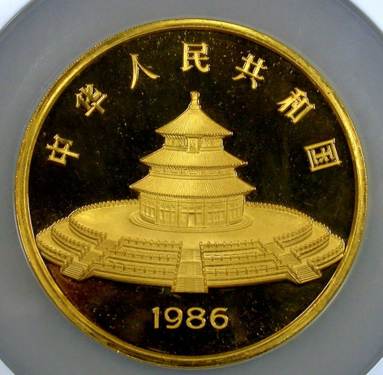 click for larger picture of 1986 China Gold Panda Proof 12 ounce 1000 Yuan
