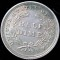 1837 Liberty Seated Half Dime No Stars