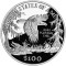 1999 W Platinum Eagle Proof 1 ounce $100 (Southeastern Wetlands reverse)